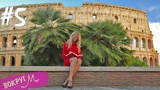 видео Города Италии: Палау