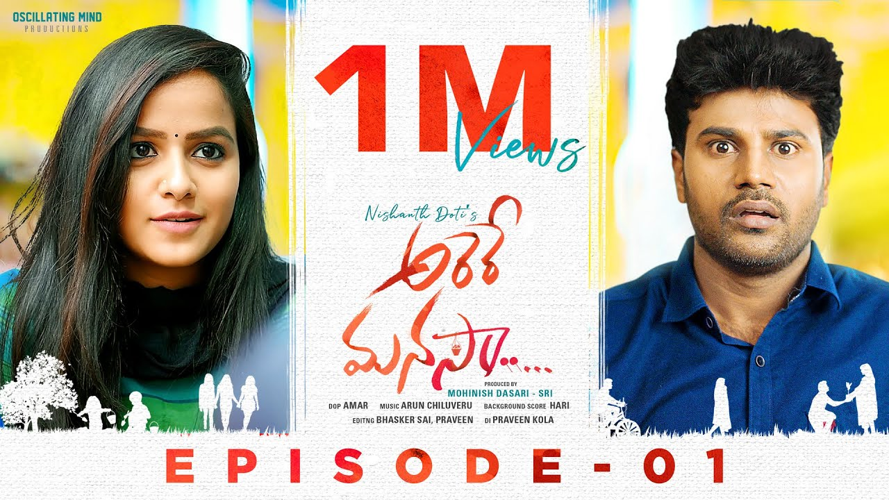 Download Arere Manasa Telugu Web Series Ep - 1 | Vaishnavi Chaitanya, Kumar Kasaram| Nishanth Doti | 4k HD