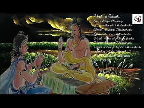 Bharatha - Pragna Mahimaya (Song About Vidura Jathakaya)