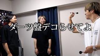 【初4人ダーツ】ダーツ素人が勝ったらダーツ盤デコれるブル入れ対決!