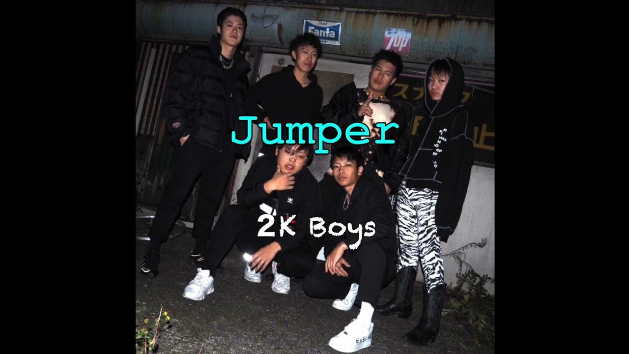2KBoys - Jumper (audio)