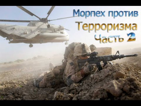 Морпех против терроризма 2 война в джунглях / Marine Sharpshooter II: Jungle Warfare -Прохождение#5