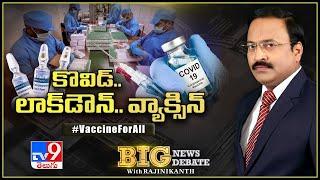 Big News Big Debate : వ్యాక్సినా.. లాక్ డౌనా? : Rajinikanth TV9