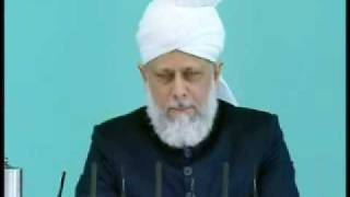 Friday Sermon : 31st July 2009 - Part 3 (Urdu)