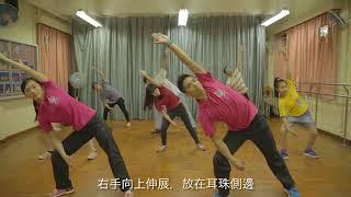 Publication Date: 2018-05-15 | Video Title: 5  美國life脊科大學護脊操app
