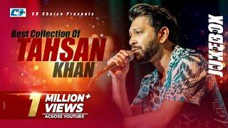 Gambar cover Best Collection Of TAHSAN | Super Hits Album | Audio Jukebox | Bangla Song 2017