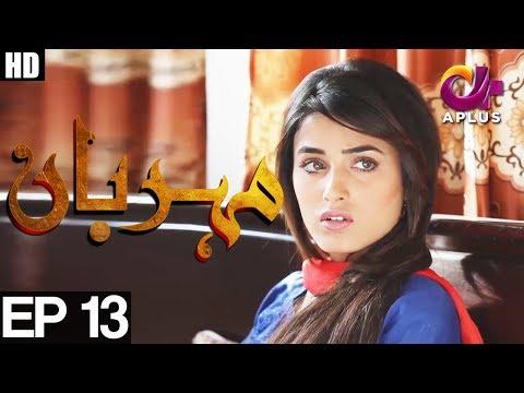 Meherbaan - Episode 13 - A Plus ᴴᴰ Drama
