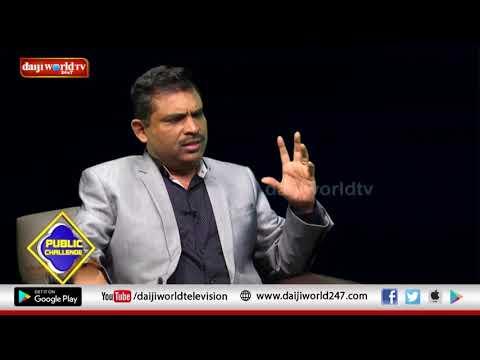 Public Challenge with Pramod Madhwaraj │Episode 92 │Daijiworld Television