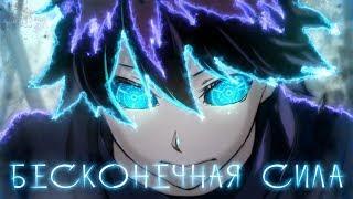 видео Сериал Эстетика заблудшего героя (Hagure Yusha no Aestetica) смотреть онлайн бесплатно!