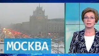 Пик ненастья в Москве