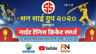 Patil's Networks live stream on Youtube.com