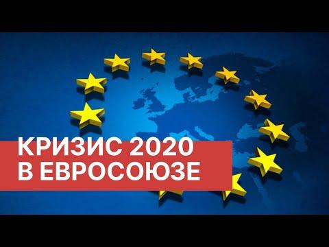 «Каждый новый кризис лишь закалял Евросоюз». Глава дипломатии ЕС Жозеп Боррель.