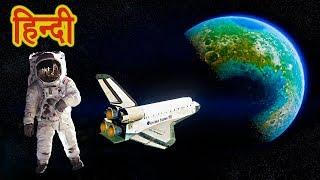 GTA 5 - SPACE
