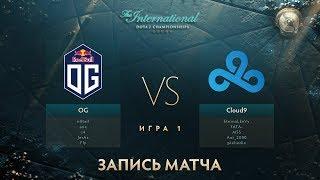 OG vs Cloud9, The International 2017, Групповой Этап, Игра 1