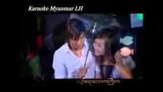 Lite Phat Tae Ba Wa လိုုက္ဖက္တဲ႔ဘဝ R-Zarni Wine Su Khine Thein အာဇာနည္ ဝိုင္းစုခိုင္သိန္း