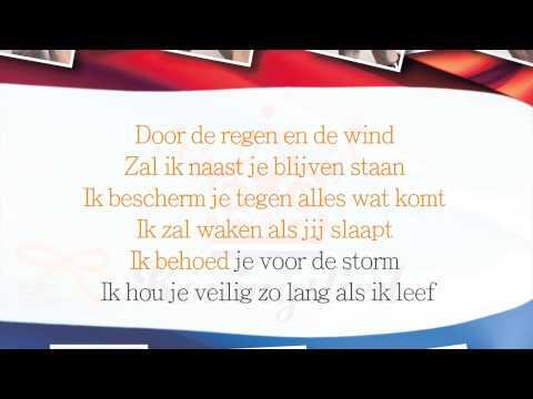 Het Koningslied in karaoke met lyrics (onofficiële uitgave)