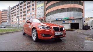 BMW 220i НОВАЯ за 1,6 млн! СТОК 7,2 до 100. Как у Жорика Ревазова.