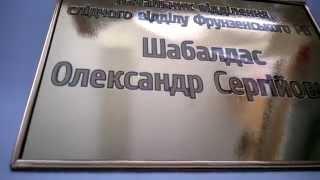 Золотая табличка на двери. Харьков(, 2014-03-11T15:23:27.000Z)