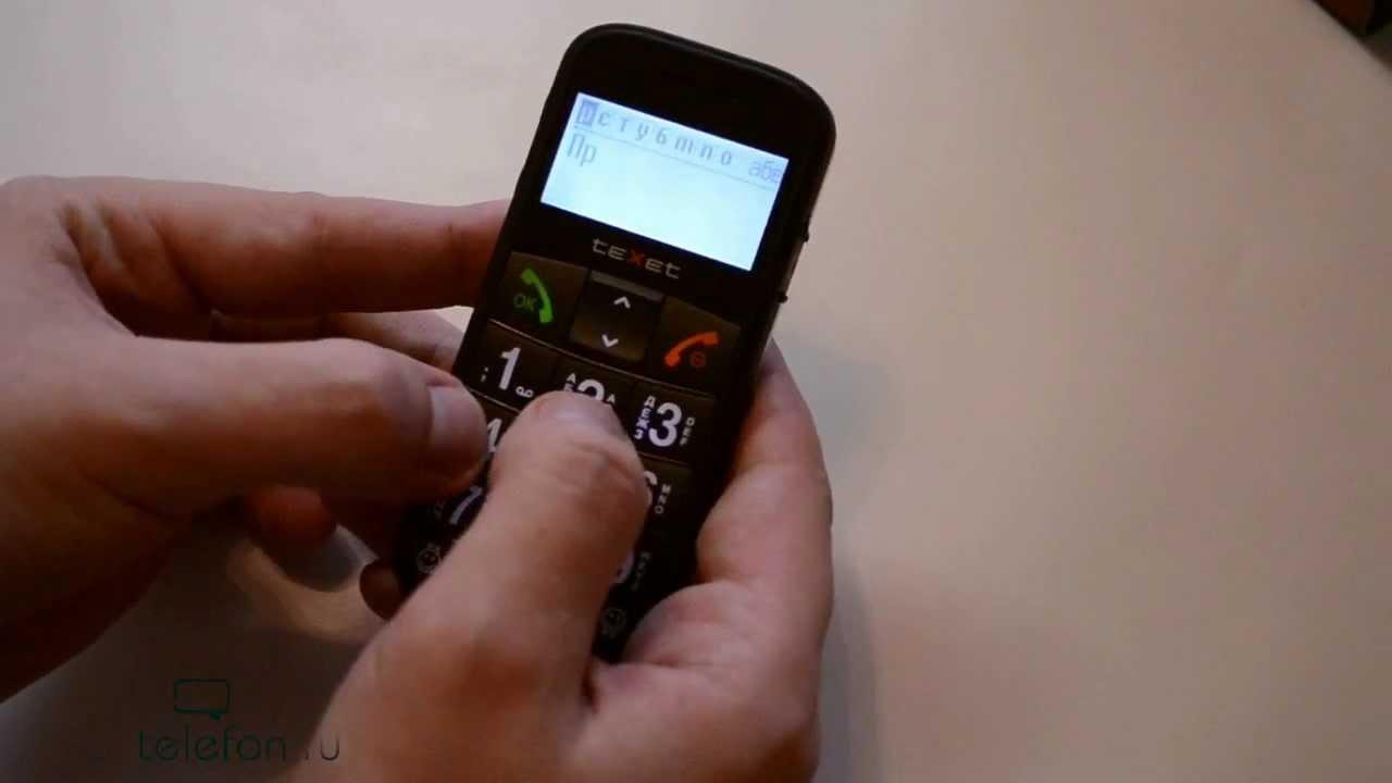 инструкция к телефону texet тм-510r