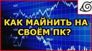 Топ 5 программ для заработка на андроид устройствах 1000 рублей в неделю