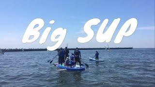 【Big SUP】
