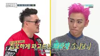 [ENGSUB] Weekly Idol BIGBANG Part 1