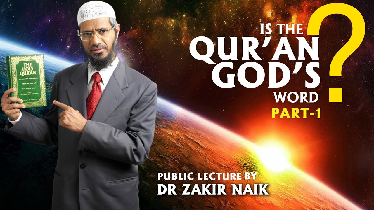 Is the Quran the Word of God?