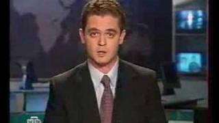 Теленовости о событиях 11 сентября 2001