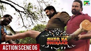 SHER KA SHIKAAR | शेर का शिकार | Mohanlal, Kamalinee Mukherjee & Namitha | Full ACTION Scene 6