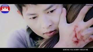 អាចរួមសុខតែមិនអាចរួមទុក្ខ Cover by Chen Ya Ty|| Ach roum sok tae min  ach roum tok