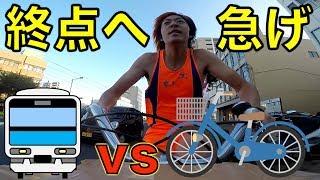 【真剣勝負】路面電車が遅すぎるから自転車で勝てる気がする!!