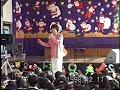 おさむお兄さん クリスマスコンサート1998