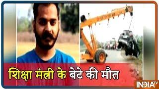 Uttarakhand education minister Arvind Pandey's son dies in car crash