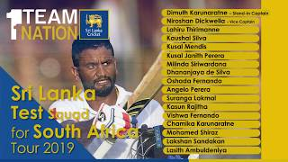 Sri Lanka tour of South Africa 2019 -  Test Squad