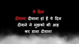 Yeh Dil Deewana Dil - Karaoke - Pardes - Sonu Nigam, Hema Sardesai & Shankar Mahadevan,