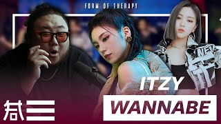 "The Kulture Study: ITZY ""WANNABE"" MV"