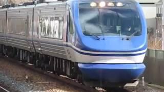 特急スーパーはくと5号倉吉行HOT7000系甲南山手駅高速通過!