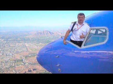Сколько зарабатывает пилот в США? #195