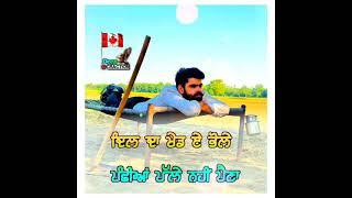 ।।Sukoon Punjabi Whatsapp Status।।karan sandhawalia।।yaar jigree kasooti degree।।Dj Punjab Status।।