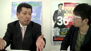 【足立人図鑑 1人目】 株式会社ハウスプラザ 取締役副社長 斉藤孝安さ...