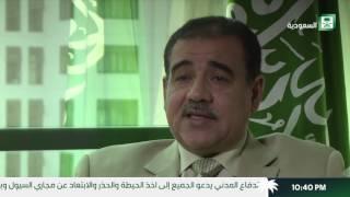 فيلم جولة القناة السعودية في دولة ماليزيا بمناسبة زيارة خادم الحرمين الشريفين