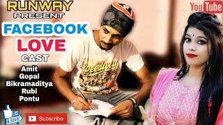 Bangla romantic Short Film 'A Facebook Love Story' একটি ফেসবুক ভালবাসার গল্প ...