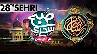 28th Sehri - Subah Sehri Samaa Kay Saath - 24 June 2017 - SAMAA TV