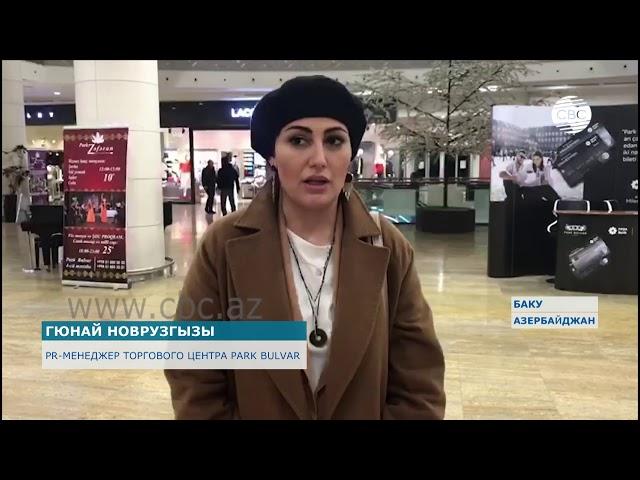 Какие меры предпринимаются в торговых центрах?