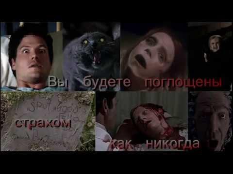 трейлер к фильму Кладбище домашних животных