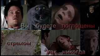 """трейлер к фильму """"Кладбище домашних животных"""""""