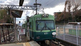 前面展望  京阪石山坂本線  坂本→石山寺