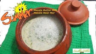 மசாலா மோர் | Masala Buttermilk  | chaas  | neer mor in Tamil