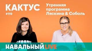 Поджог студии режиссера Учителя, сумасшедшие новости из России и женская власть