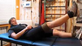 Разработка колена